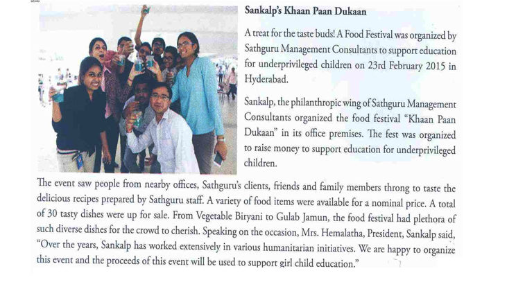 Sankalp's Khaan Paan Dukaan in Prism Magazine