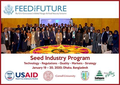 Seed Industry Program in Bangladesh