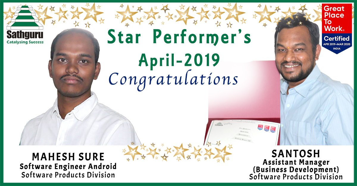 Star Performer 2020