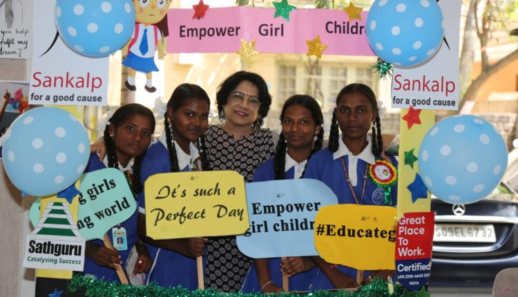 """Educate a Girl – Educate a Generation"""