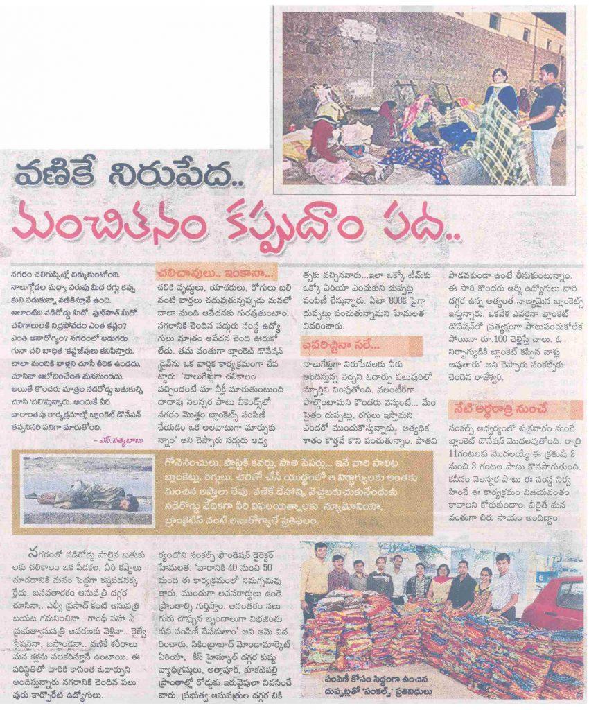 Vaishnavi Corporate Communication (P) Limited