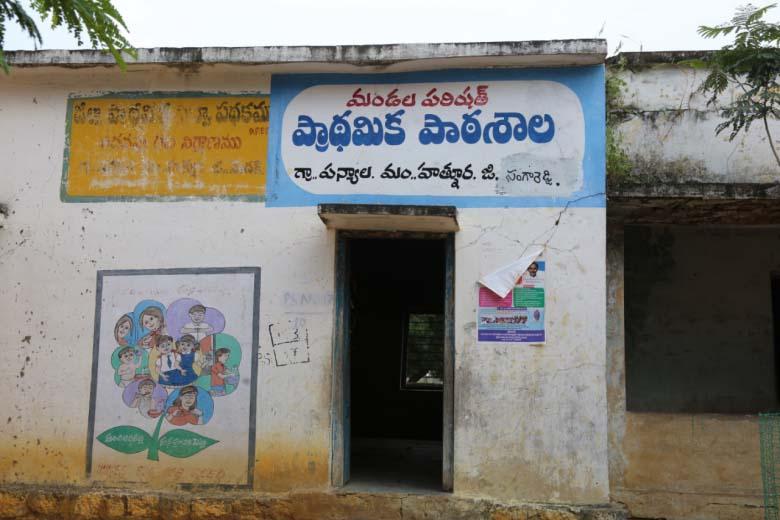 School construction project in Panyal Village, Hathnoora Mandal, Sangareddy
